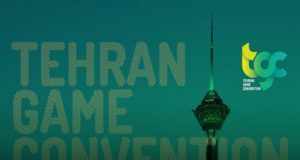 Tehran Game Convention