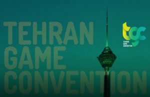 Tehran Game Convention