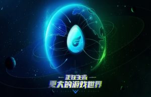 Tencent Games WeGame Oyun Platformu