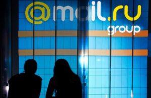 Mail.ru 100 Milyon Dolarlık Oyun Yatırım Fonu