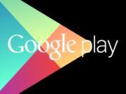 Google Play kumar uygulamaları