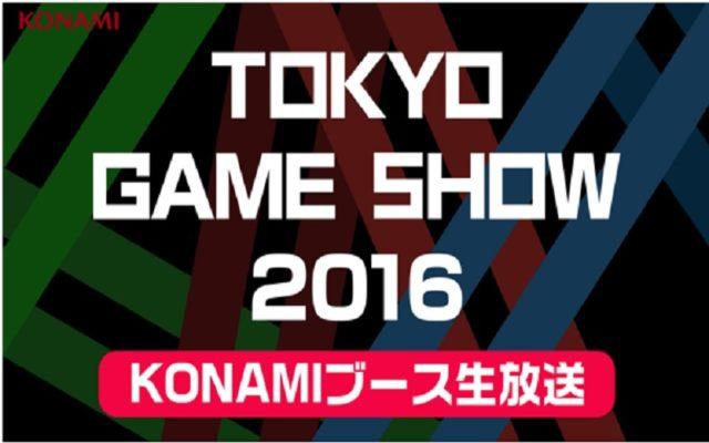 Konami de Tokyo Game Show 2017 Duyurusunu Yaptı