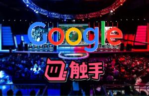 Google, Çinli Chushou'ya Yatırım Yapıyor