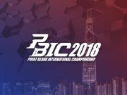 Temsilcimiz World Judge Esports PBIC Sahnesine Çıkıyor!