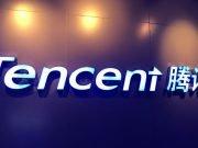 Tencent ABD oyun pazarına girmeyi planlıyor