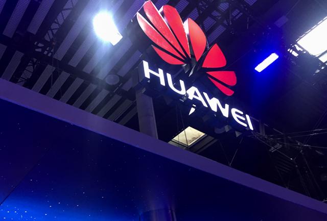 Tencent ve Huawei'den Bulut Oyun Projesi İşbirliği!